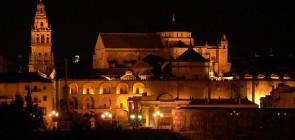 Мечеть Кордобы