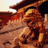 Запретный город в Пекине