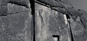 Портал в другой мир или ворота бога