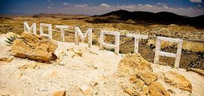 Матмата (Matmata) — древние жилища в Тунисе