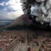 Помпей — древний город, уничтоженный вулканом