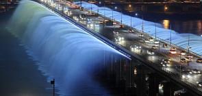 Мост Банпо в Сеуле — красивый мост фонтан