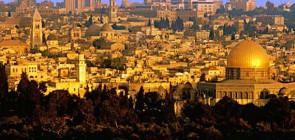 Достопримечательности Израиля (фото и видео)
