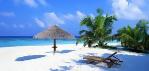 Бюджетный отпуск