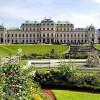 Достопримечательности Вены (1 часть)