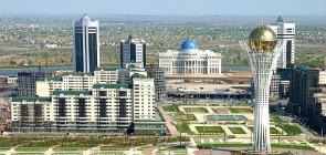 Город Астана в Казахстане