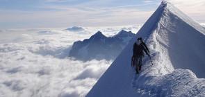 Альпинизм — активный вид отдыха