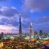 Отдых в Дубае