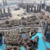 Отдых в ОАЭ: город Дубай