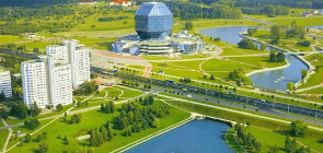 Беларусь страна добродушия