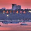Город Паттайя