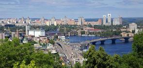 Города Украины — Киев