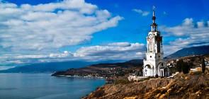 Путешествие и отдых в Крыму