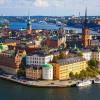 Страна Дания