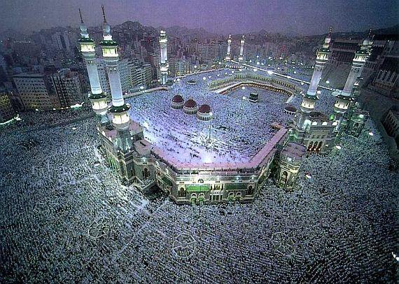 мечеть аль масджид аль харам