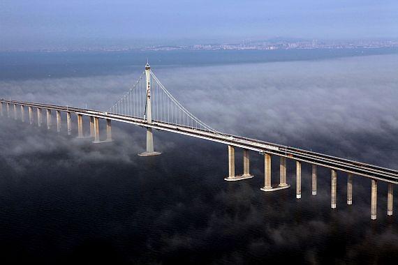 Самый длинный мост