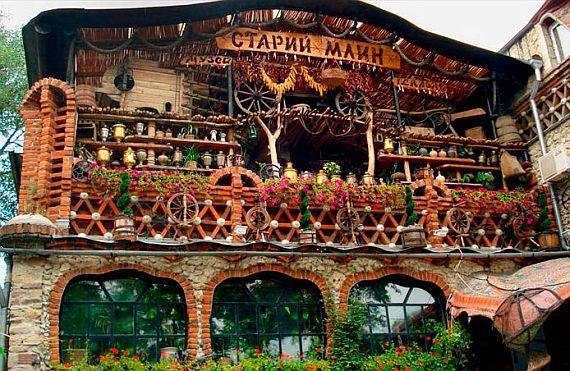 Старий млин Тернопіль