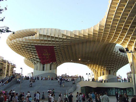 уникальное сооружение