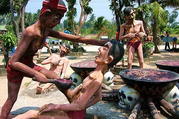 наказания в храме ада и рая