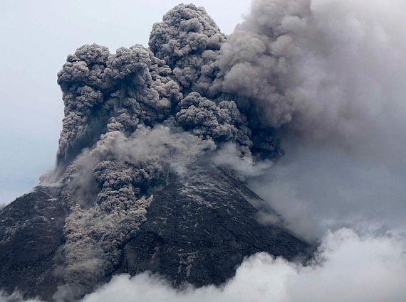 опасный вулкан