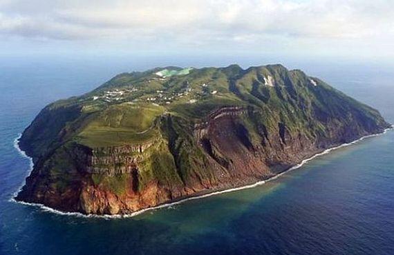 остров аогашима