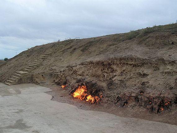 горящаая гора