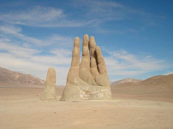 гигантская рука