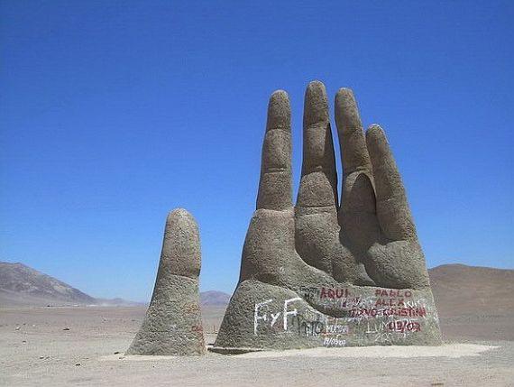 пустыня Атакама - гигантская рука