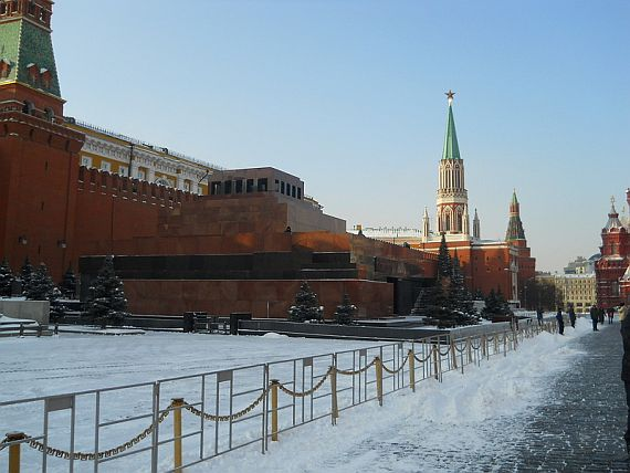 Некрополь на красной площади