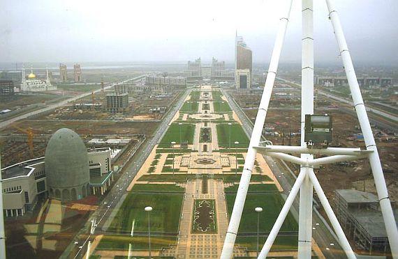 Вид из башни Байтерек