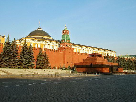 кремль и некрополь