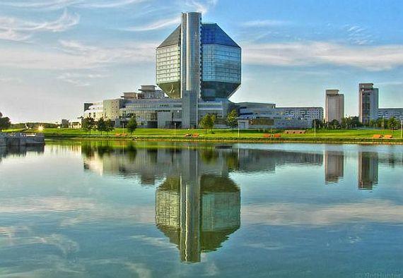 Библиотека Республики Беларусь