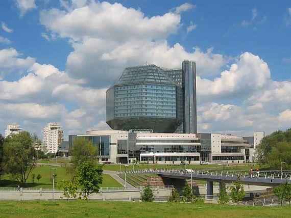 Необычная библиотека в Минске