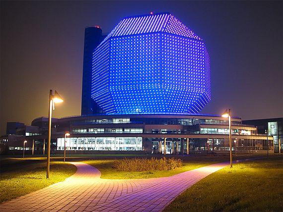 Минск национальная библиотека