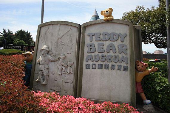 Музей плюшевых медведей в Чеджу