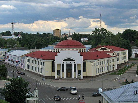 Банк Волокамска