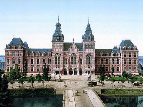 Рейксмузеум, Амстердам