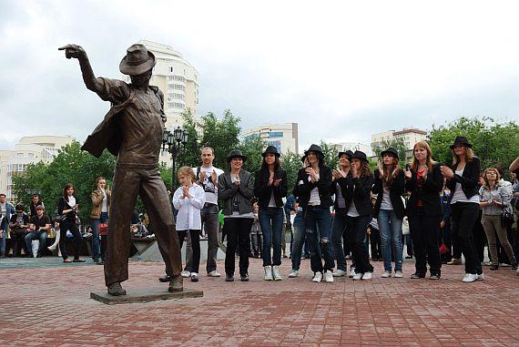 Памятник Джексону в Екатеринбурге