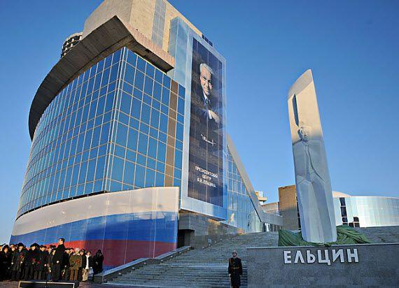 Памятник Ельцину в Екатеринбурге