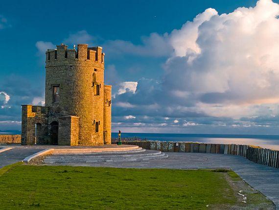 Башня О'Брайена