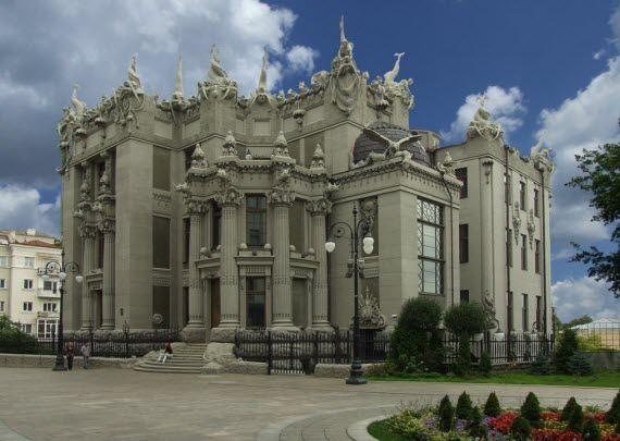 Дом с химерами в Киеве