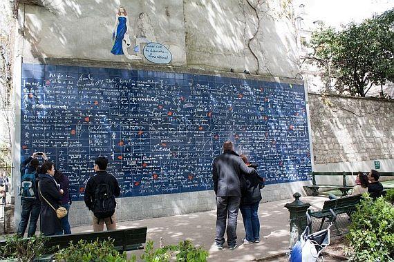 Доска я тебя люблю в Париже