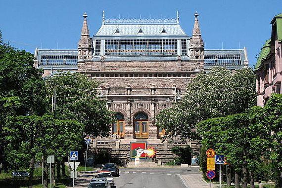 Художественный музей Турку
