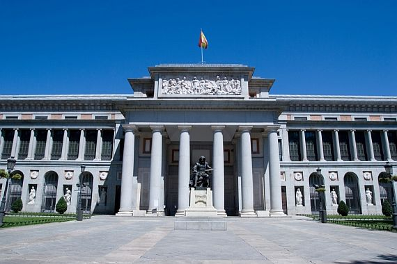 Мадридский музей Прадо