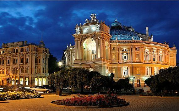 Прогулка по Одессе