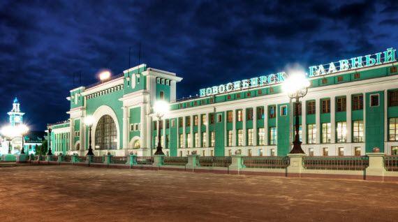 Железнодорожный вокзал. Новосибирск