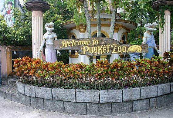 Зоопарк Пхукета (Phuket Zoo)