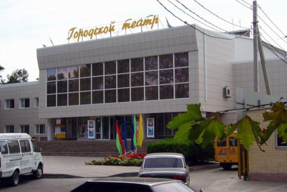 Городской театр. Анапа