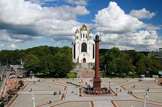 Красивые города России. Калининград