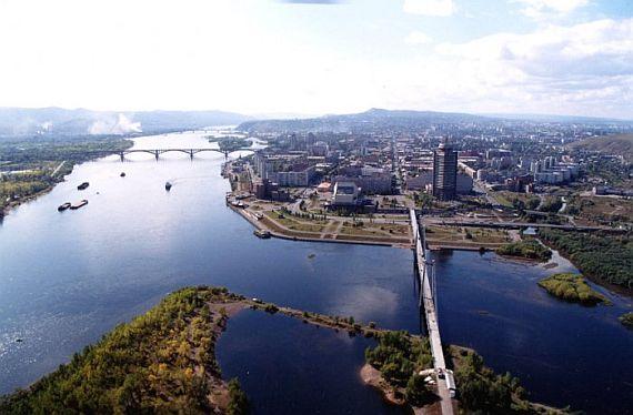Красивые города России. Красноярск